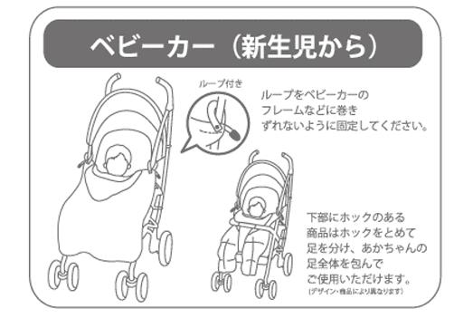 ベビーカー(新生児から)