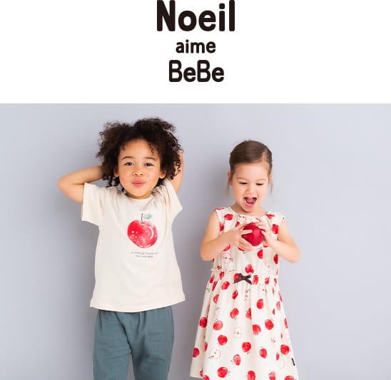 Noeil aime BeBe